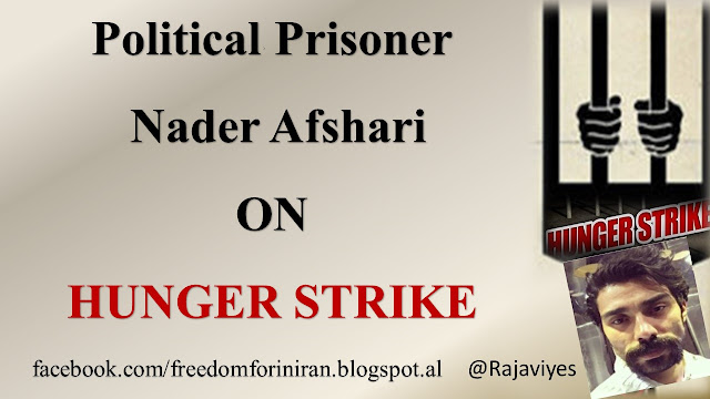 "Political Prisoner Nader Afshari On Hunger Strike Protesting Baseless Charges    Mother of political prisoner Nader Afshare, 26, who was arrested on February 1, says he has been on strike in Tehran's Evin prison since Feb 4. She last saw her son on Feb 8 and is now asking everyone to be her son's voice, emphasizing he did nothing wrong and was arrested for his human rights activities. Human rights activist Nader Afshari has been charged with ""acting against national security."" He had currently been held at ward 209.  Read more"