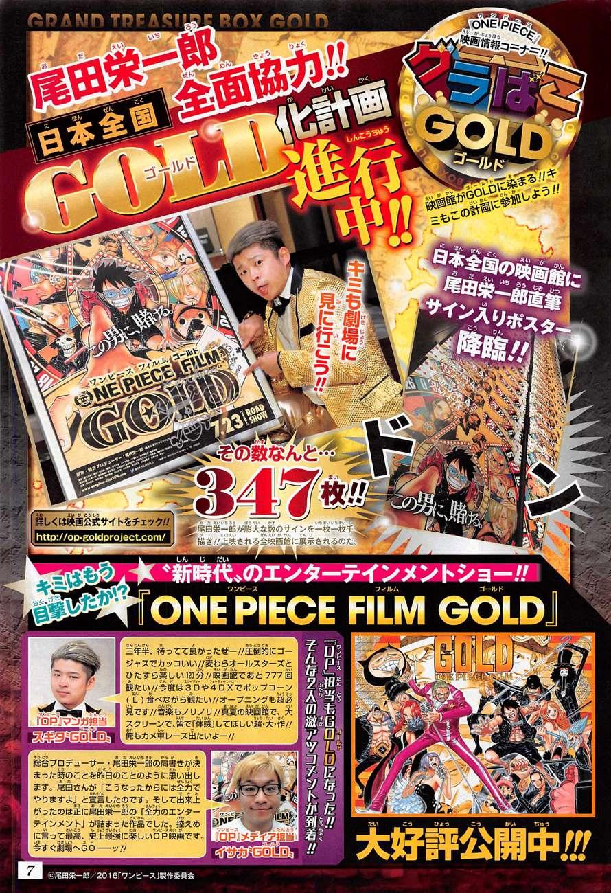 One Piece Ch.833