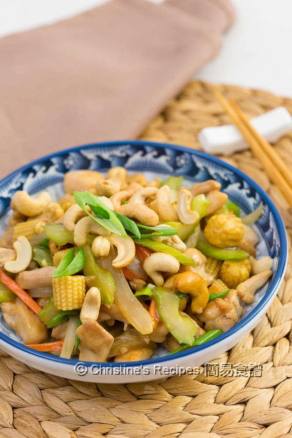 Cashew Chicken Stir Fry03