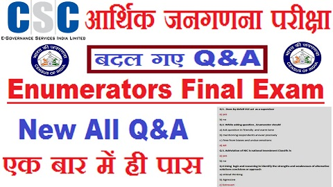 Economic Survey Enumerators Final Exam All Q&A