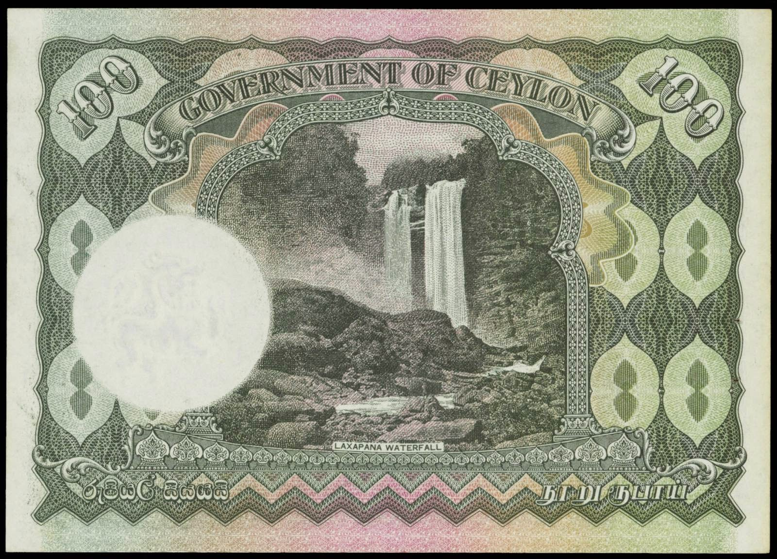 Ceylon currency notes 100 Rupees 1945