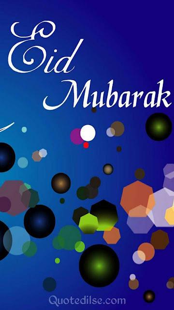eid mubarak love shayari