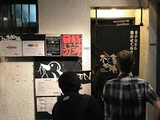 東京:錯有錯著的米芝蓮推介拉麵店@金色不如帰