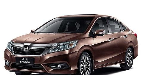 2014 Honda Crider Japanese car insurance information
