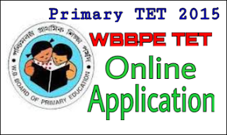 wb-primary-tet-examination-2015