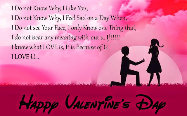 Valentines Day 2017 Wishes Wallpaper for Girlfriend
