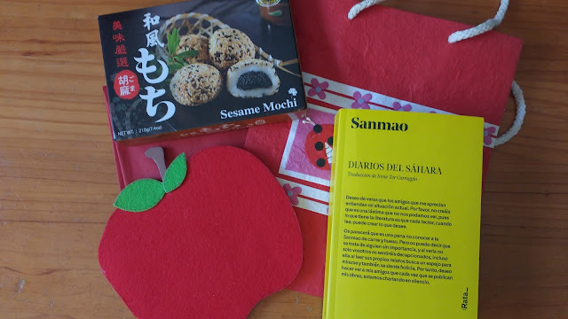 regalo profe fin de curso la super mamy blogspot