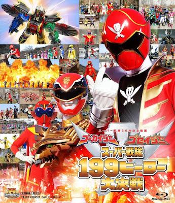 Gokaiger Goseiger Super Sentai 199 Hero Great Battle Sub Indo