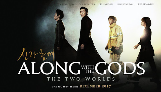 Along with the Gods: The Two Worlds (2017) [Download HD]