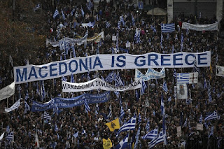 Σκοπιανά ΜΜΕ: 140.000 άνθρωποι στο συλλαλητήριο για την «ελληνική Μακεδονία»