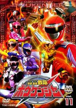 Download Gogo Sentai Boukenger Episode - Kamen Rider Episode Download