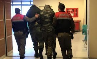 Η σύλληψη των δύο Ελλήνων στρατιωτικών δημιουργεί σοβαρές περιπλοκές!