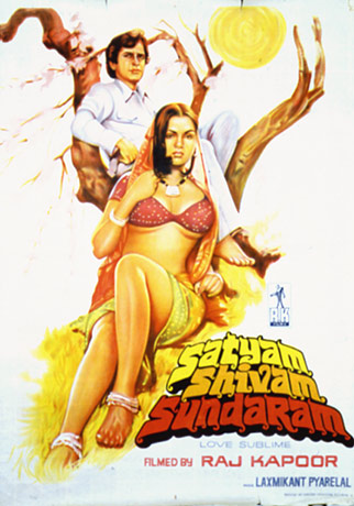 Satyam Shivam Sundaram 1978 Hindi Movie Download