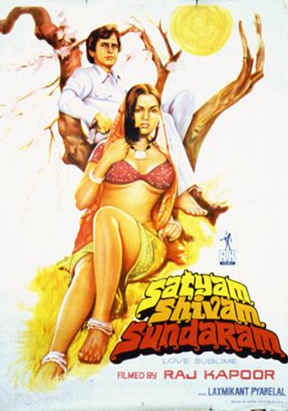 Satyam Shivam Sundaram 1978 Hindi 720p HDRip 1.1GB