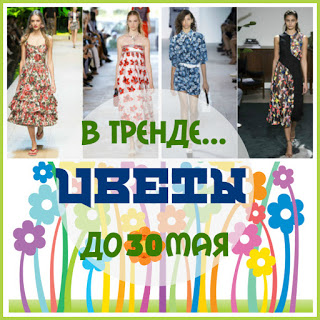 http://timelibero.blogspot.ru/2017/05/blog-post_14.html