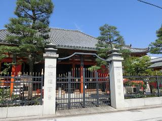 六波羅蜜寺(京都市)