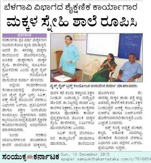 News coverage about our Training Series