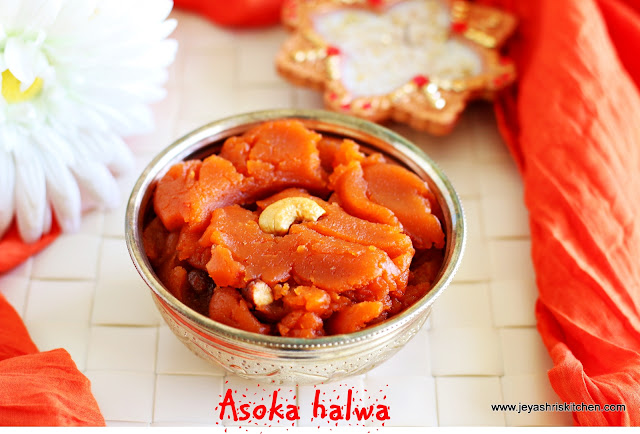 Asoka halwa recipe easy diwali sweets ashoka halwa jeyashris asoka halwa ashoka halwa is a traditional recipe of thiruvaiyaru a small town in tamilnadu south india it is generally served in tamil brahmin weddings forumfinder Images