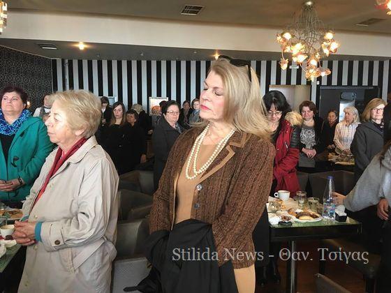 Σύλλογος Γυναικών Στυλίδας