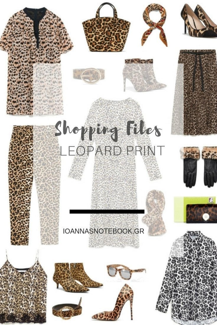 Shopping files: Leopard print is here to stay so check out some of the most stylish and affordable items at the stores right now | Ioanna's Notebook