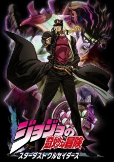 Jojo Bizarre Adventure Stardust Crusader Subtitle Indonesia Batch