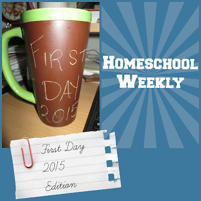 Homeschool Weekly - First Day 2015 Edition on Homeschool Coffee Break @ kympossibleblog.blogspot.com