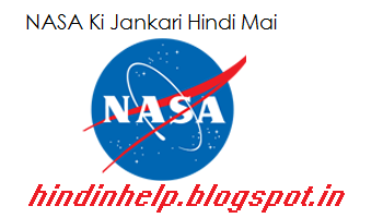 NASA Ki Jankari – NASA In Hindi ~ Help In Hindi