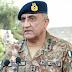 What General Qamar Javed Bajwa said On dawn Leaks