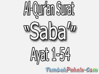 Bacaan Surat Asaba', arab Surat Asaba', latin Surat Asaba', arti Al-Qur'an Surat Asaba'