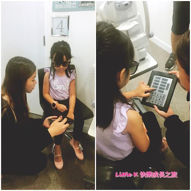 推介 - 試用體驗 - EyeCareHK「香港護眼」兒童驗眼服務