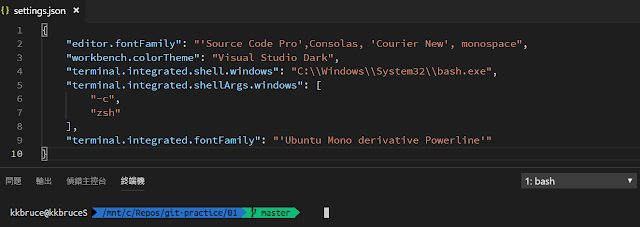 VS Code - Terminal - Font family - settings.json