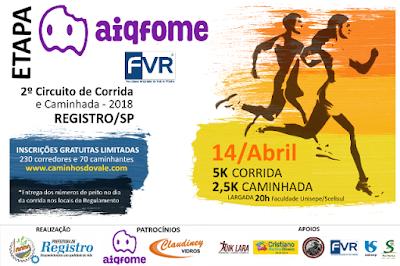1ª etapa do Circuito de Corrida e Caminhada de Registro-SP 2018 será dia 14 de abril