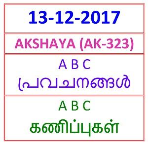 13-12-2017 A B C Predictions AKSHAYA (AK-323)
