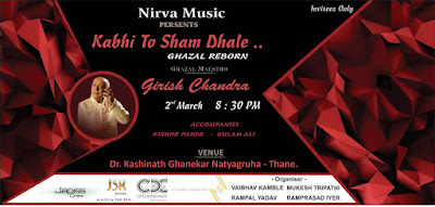 pandit-girish-chandra-to-perform-in-mumbai