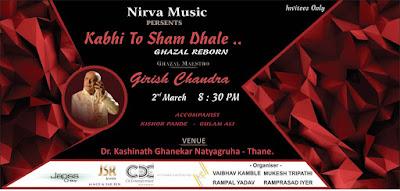 pandit-girish-chandra-to-perform-in-mumbai