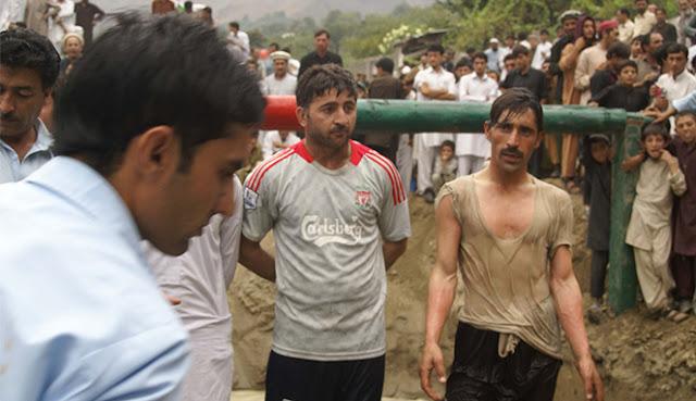 Chatha Olik Permainan Tradisional Pakistan