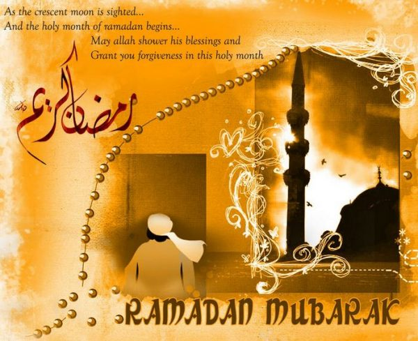 Ramadan Mubarak Greetings 2