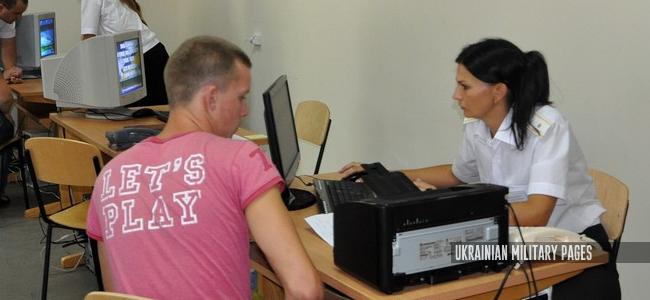 Ukrainian Military Pages - У військкоматах починають тестувати електронний реєстр військовозобов'язаних