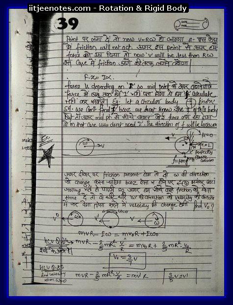 rotational notes physics9