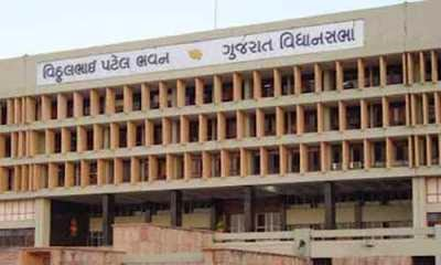 Gujarat Vidhan Sabha, Gujarat Assembly, GSTOC Bill
