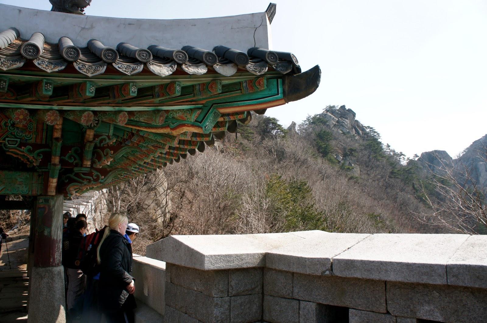 Hiking in Seoul: Bukhansan