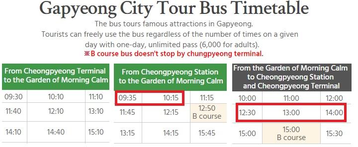 Gapyeong City Tour Bus Schedule