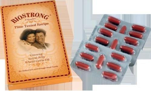 سعر وداعي إستعمال كبسولات بيوسترونج Biostrong للذاكرة