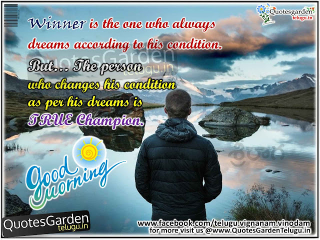 2017 good morning messages sms inspirational quotes