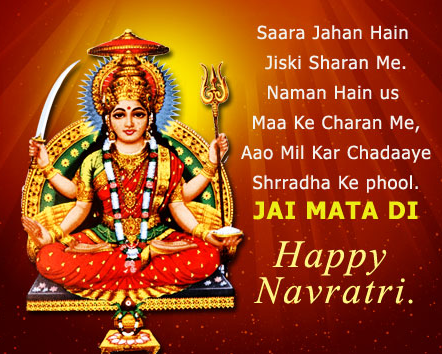 Happy Navratri 2017 Pictures For Facebook