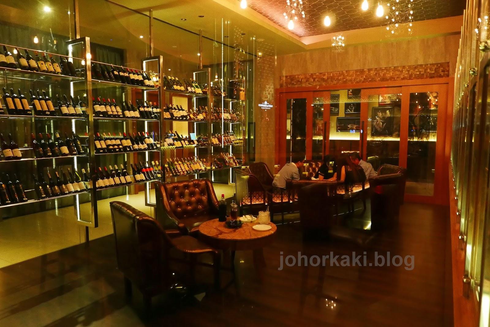 The gallery wine dine western restaurant in johor bahru