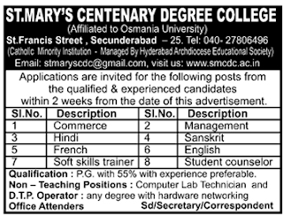 SCDC Lecturers Jobs in St.Mary's Centenary Degree College 2019 Recruitment, Secunderabad