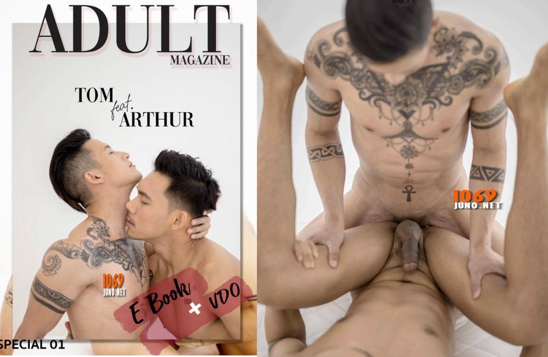 ADULT Special 1 | Tom & Arthur ( Ebook+ Video )