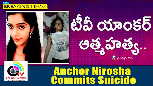 tv anchor sucide, nirosha sucide, anchor love afair, nirosa tv anchor,geminitv anchor, news reporter sucide