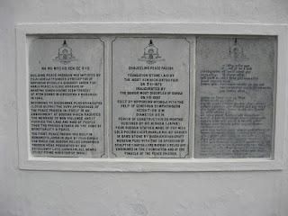 Darjeeling Peace Pagoda